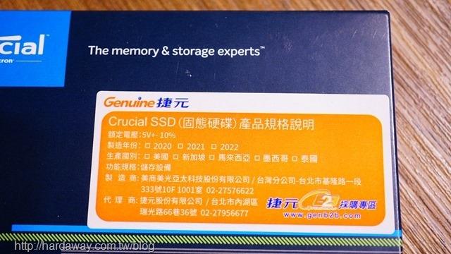 捷元代理SSD