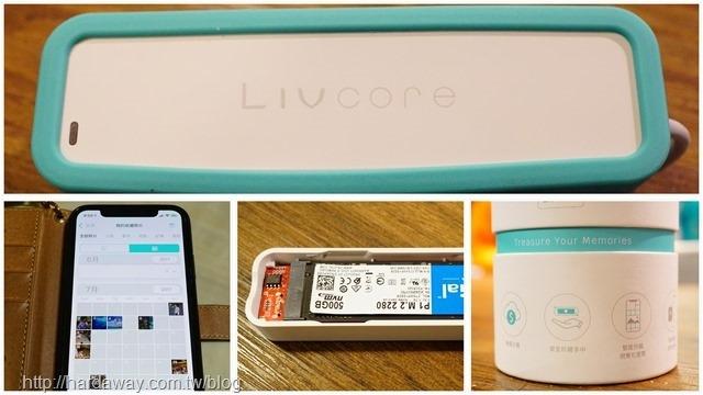 iPhone專用外接硬碟