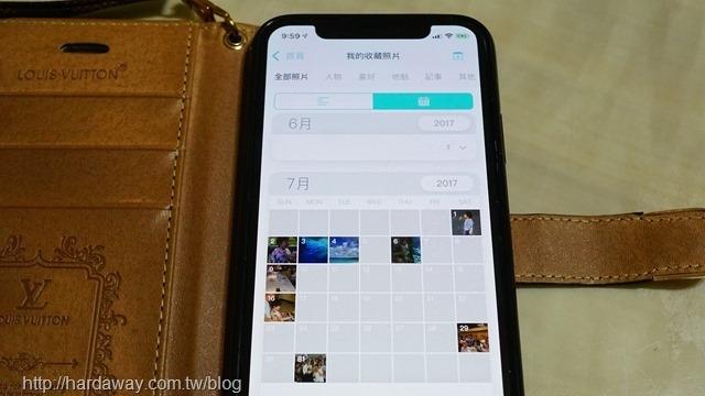 iPhone照片自動分類