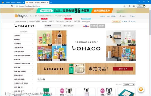 日本網站LOHACO