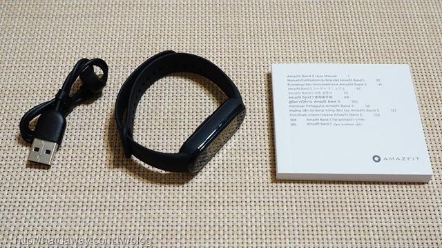 Amazfit Band 5健康心率智能運動手環內容物