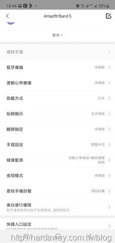 Zepp App