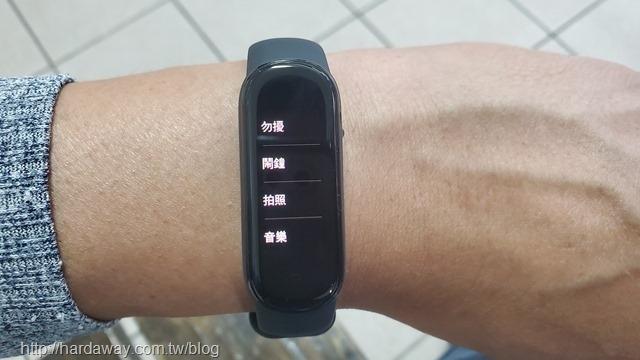 Amazfit智能手錶