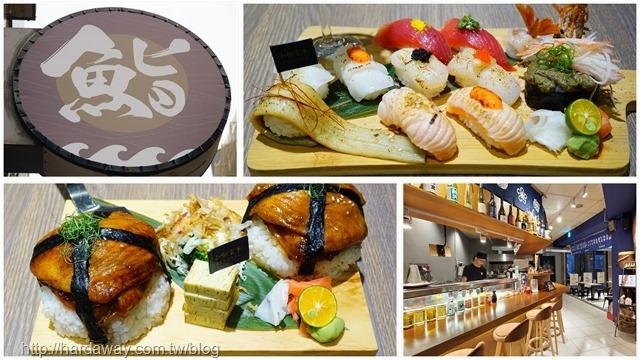 台中西區日式料理