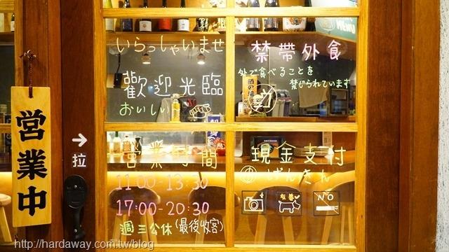 台中西區寵物友善餐廳