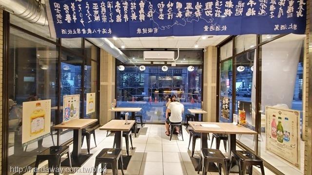 小鮨食事店內環境