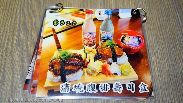 小鮨食事隱藏菜單