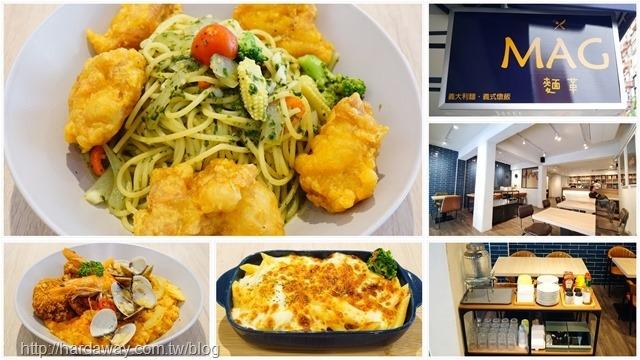 捷運萬芳醫院站義式餐廳