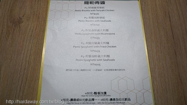 MAG麵革菜單