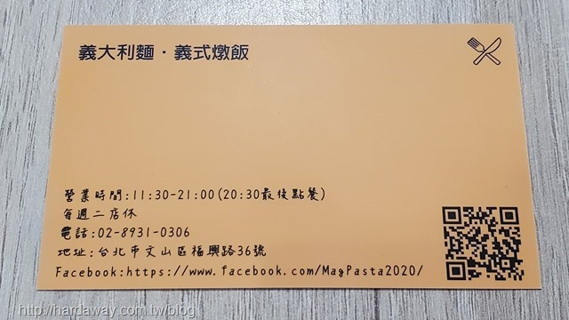 MAG麵革地址