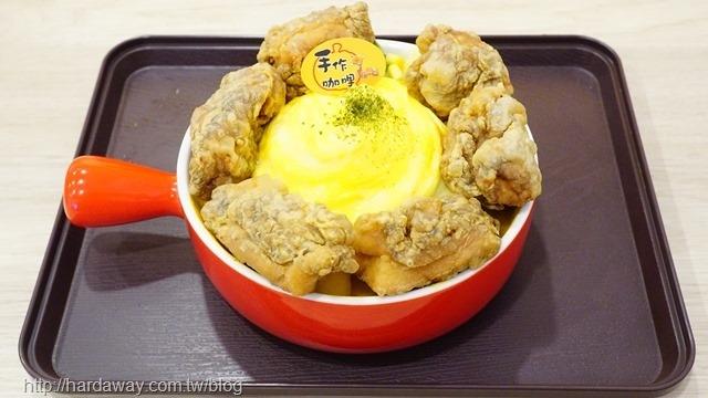 南瓜咖哩唐揚炸雞