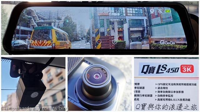 雙錄鏡頭行車記錄器