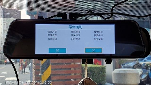 行車記錄器語音操作
