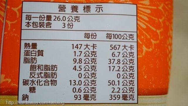卡廸那全天然洋芋片天婦羅營養標示