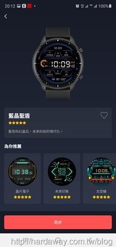 Amazfit GTR 2智能手錶錶盤設定