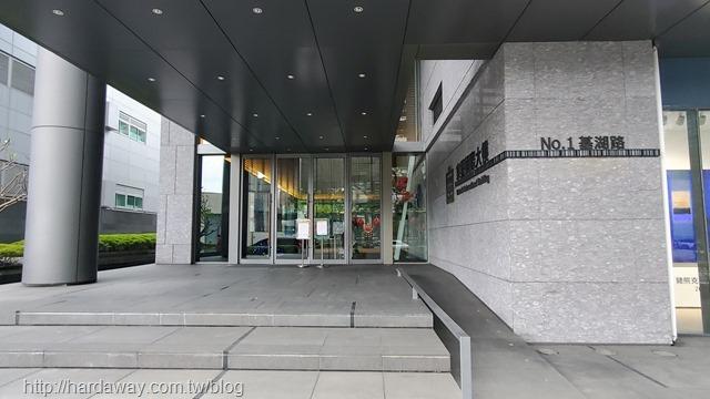 基湖路1號大樓