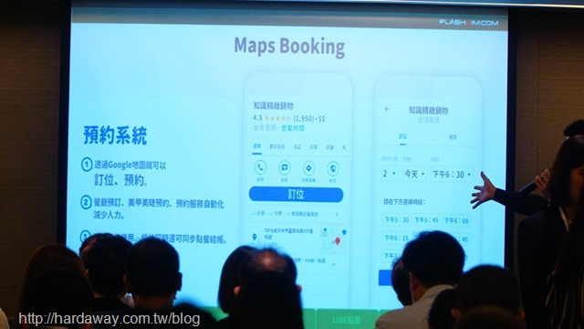 Maps Booking