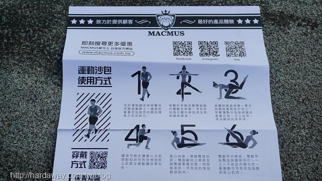 MACMUS瑜伽專用運動沙包使用方式