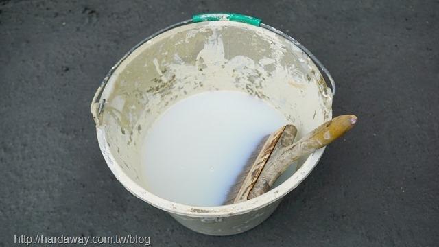 塗防水底漆