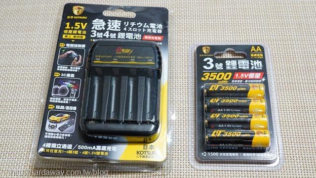 3號可充式鋰電池