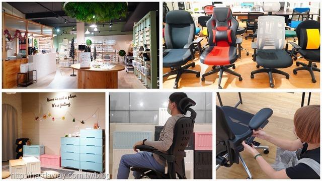 台中人體工學電腦椅購買