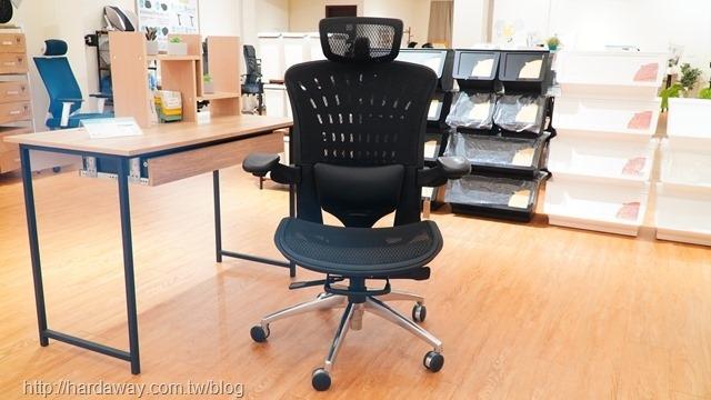 宙斯高機能人體工學電腦椅