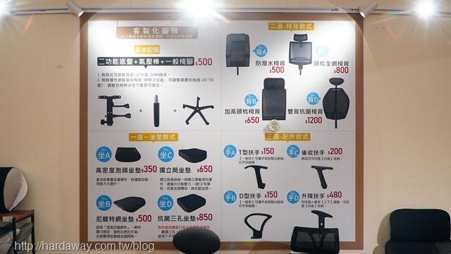 凱堡家居門市客製化人體工學電腦椅