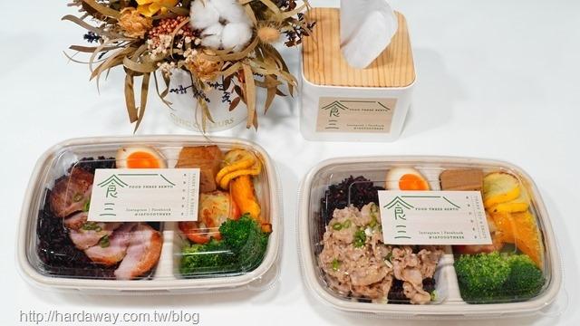 食三食堂外帶餐盒