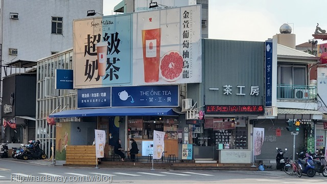 THE ONE TEA一茶工房垂楊店