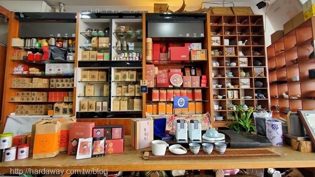 一茶工房門市