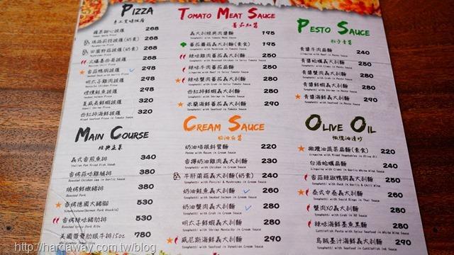 墨尼尼義大利餐廳桃園國際店菜單