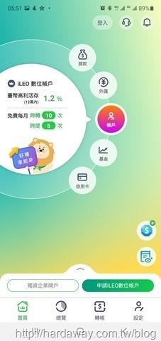iLEO App