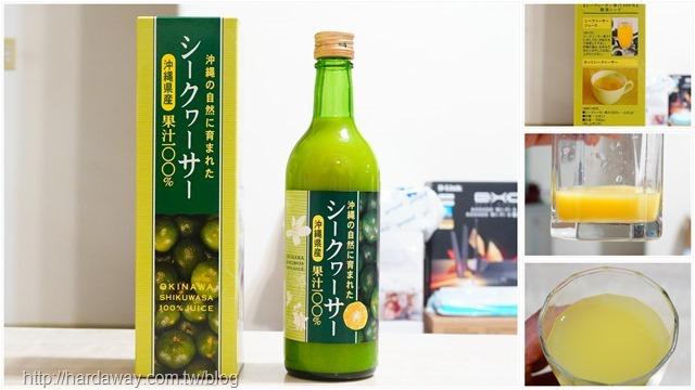 日本商品購買
