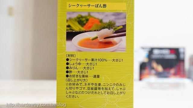 日本100%冲繩縣產香檬果汁