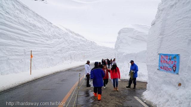 黑部立山雪壁