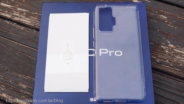 vivo X50 Pro配件