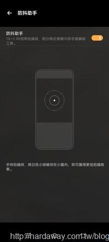 vivo X50 Pro主相機設定