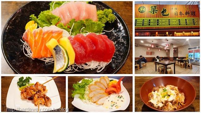 台中平價日本料理