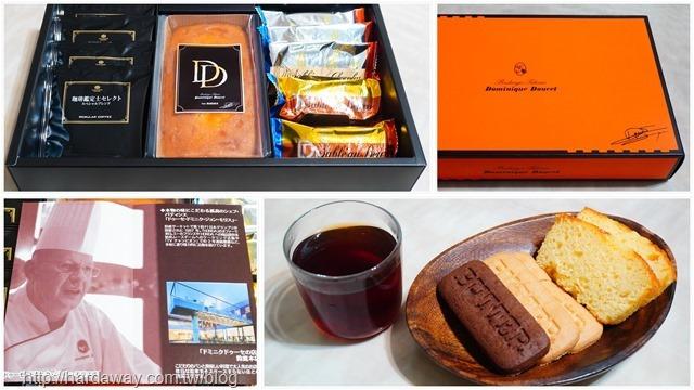 日本甜點禮盒
