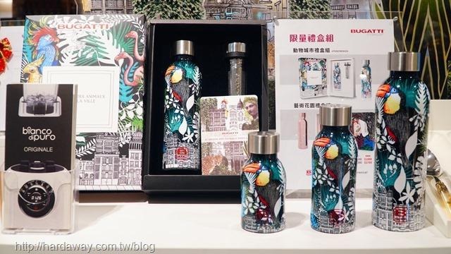 動物城市保溫瓶限量禮盒組