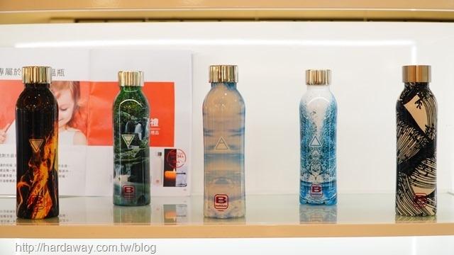 BUGATTI B Bottles元素系列保溫瓶