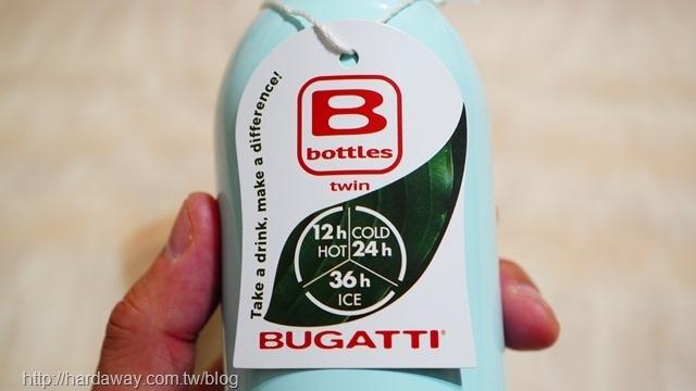 BUGATTI保溫瓶保溫效果