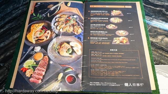 燧人炊事菜單