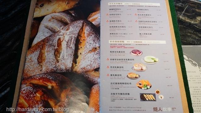 燧人炊事手作麵包