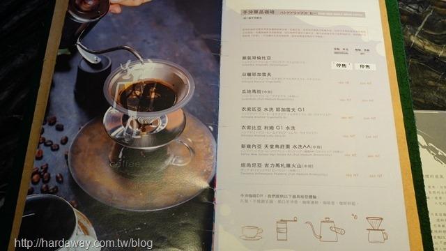 燧人炊事手沖咖啡