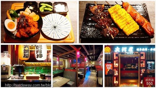 中國信託園區餐廳