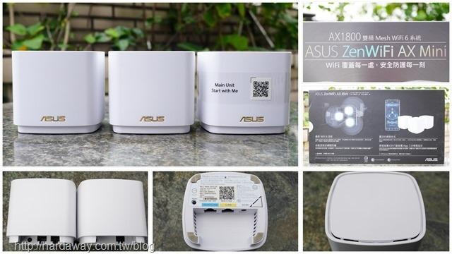 WiFi6 Mesh系統