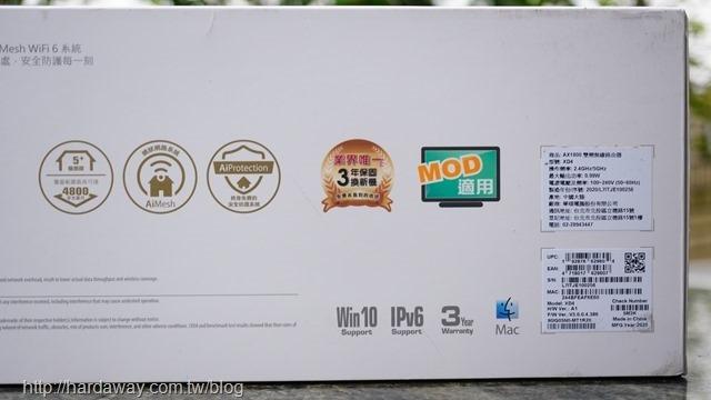 Asus ZenWiFi AX Mini AX1800保固