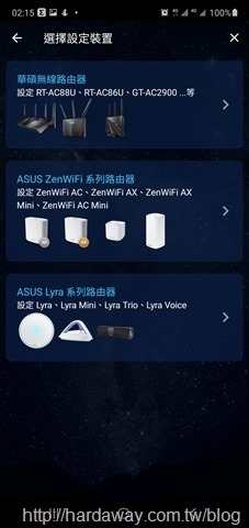 ASUS Router App