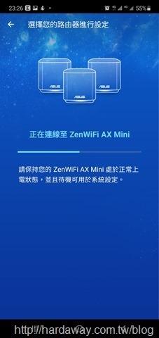 Screenshot_20201230-232613_ASUS Router